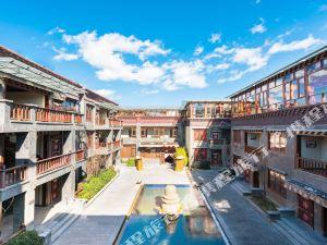 诗莉莉泛蜜月· 桑珠藏文化精品酒店