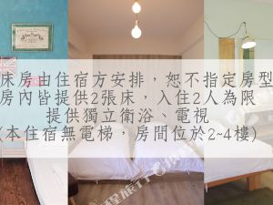 花莲小羊房旅栈(Cozy House Hostel)