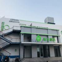 海友亚博体育app官网(北京雍和宫地铁站店)