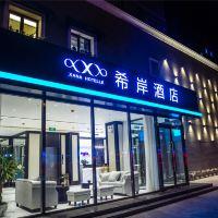 希岸bwin国际平台网址(北京北苑店)