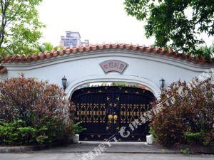 珠海吉大水园别墅酒店
