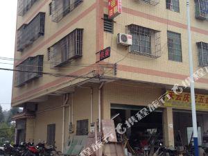 清远禾云镇如家公寓住宿
