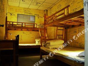 青海行国际青年旅舍