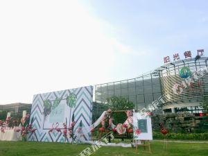 南京金牛湖艳阳农庄
