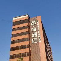 喆啡亚博体育app官网(涿州政府店)