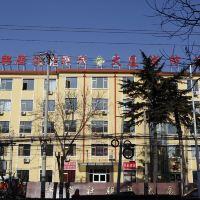 北京美房美居宾馆