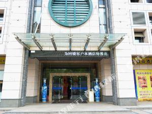 南昌悦蓝山豪华商务公寓