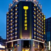 台中皇家季节酒店中港馆(Royal Seasons Hotel Taichung Zhongkang)