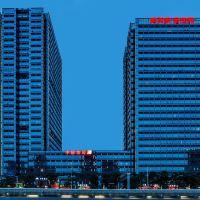 丽柏臻品公寓(广州奥园广场店)