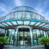 希岸亚博体育app官网(上海松江体育中心地铁站店)