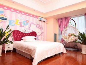 蚌埠七七情调酒店万达公寓A栋店