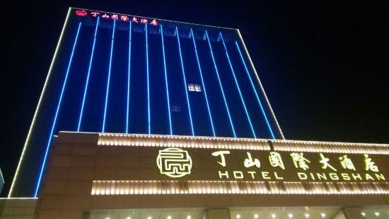 宜兴丁山国际大酒店