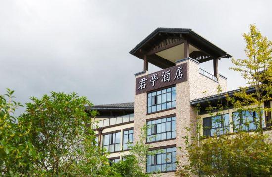千岛湖峰泰君亭酒店预订价格