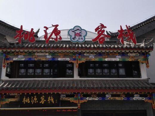 滦县旅游景点大全