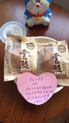 特别是中秋送月饼和手写祝福卡更是景上添花!