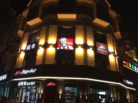 秦皇岛市北戴河刘庄二玲旅馆