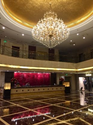 江阴海澜大酒店