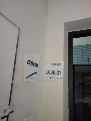 阳江沃莱尔度假公寓(阳江海陵岛保利银滩店)(原闸坡海陵岛保利店)点评
