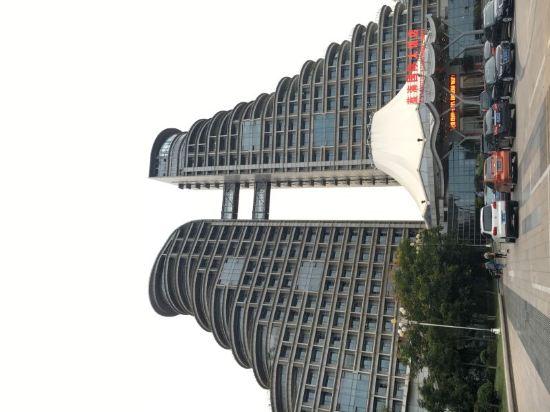 日照蓝海国际大饭店