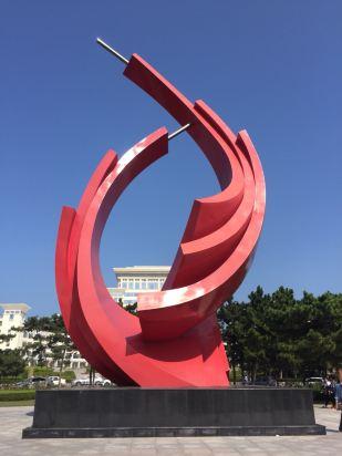 威海国际海景城公寓酒店(山东大学店)(原高铁北站海水
