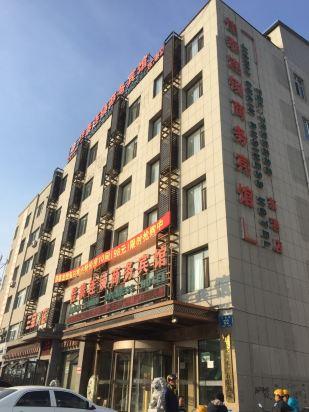 佳泰连锁酒店(丹东东港店)