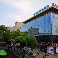 城市便捷亚博体育app官网(当阳步行街雅斯国际店)
