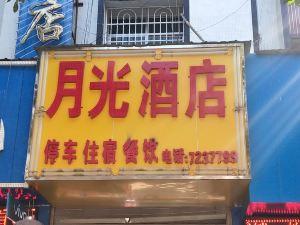 澜沧月光酒店