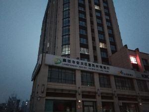 廊坊艾佳钻石公寓