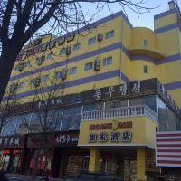 如家亚博体育app官网(北京通州新华南路果园环岛九棵树地铁站店)