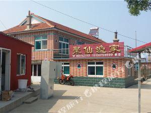 长海格仙岛聚仙渔家