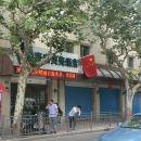 格林豪泰(上海新天地老西门地铁站店)