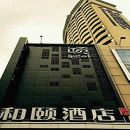 深圳华强北和颐酒店