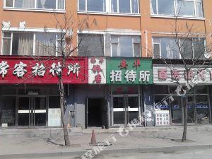 通化裕华旅店