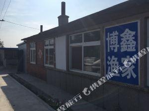 长海哈仙岛博鑫渔家