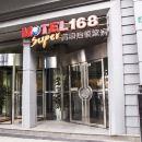 莫泰168(上海天目东路宝山路地铁站店)