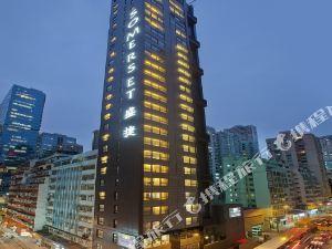 香港盛捷维园公寓酒店(Somerset Victoria Park Hongkong)