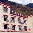 九寨童话精品酒店