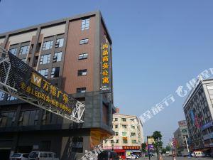 中山尚品商务公寓