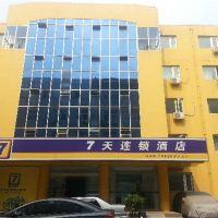 7天连锁bwin国际平台网址(北京西客站丽泽桥店)
