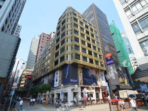香港宝御酒店(Hotel Pravo)