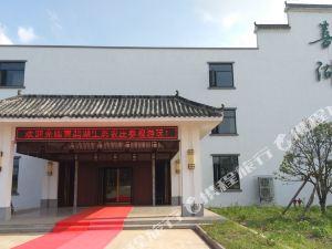 武汉喜鹊湖生态农庄