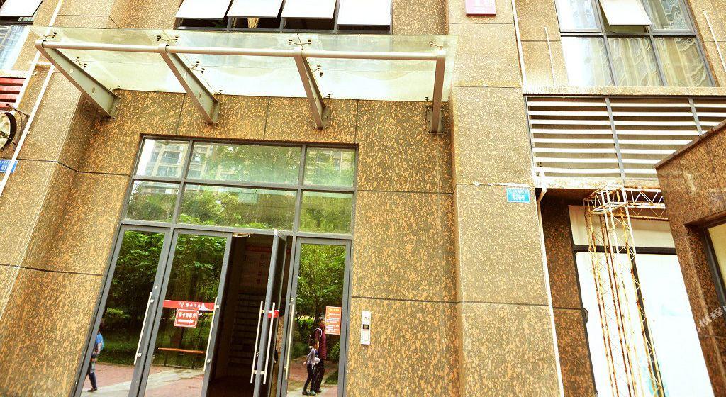 重庆学府酒店式公寓 西南政法大学店