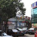 上海浦东新区人才交流中心(康桥分中心)附近最