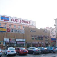 汉庭易胜博|注册(上海陆家嘴东方明珠店)