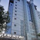 柠檬·漫莎酒店(西安钟楼店)