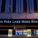���ϻG�h忓畞�H�����a�l���S�(The Park Lane Hong Kong, A Pullman Hotel)