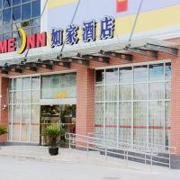 如家亚博体育app官网(上海新国际博览中心世博园区高科西路地铁站店)
