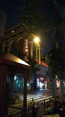 连锁酒店 上海南京东路步行街店图片