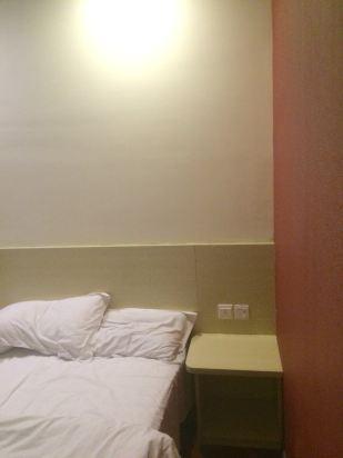 汉庭酒店(上海野生动物园店)