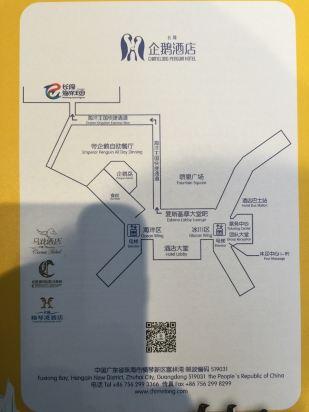 珠海长隆企鹅酒店预订价格,联系电话位置地址【携程